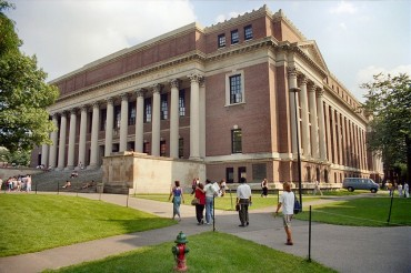 The Widener Library