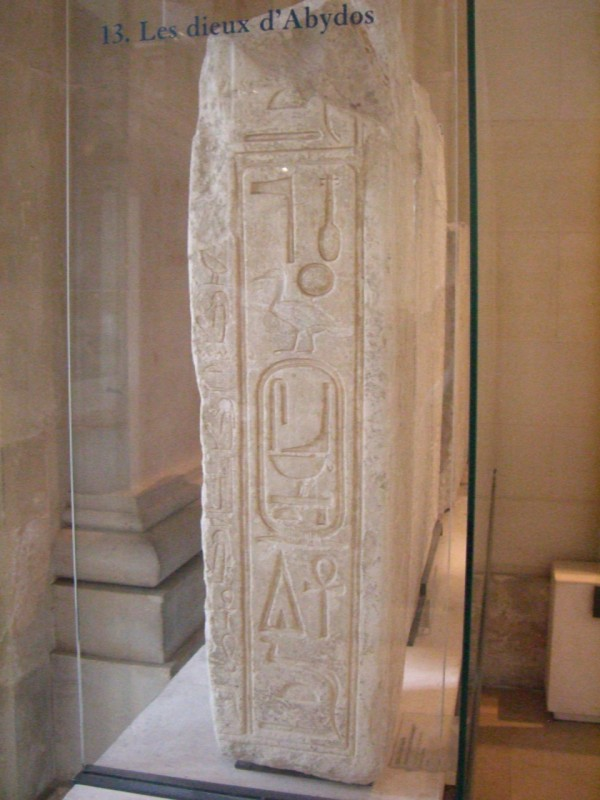 Door Jam bearing Sobekhotep I's name