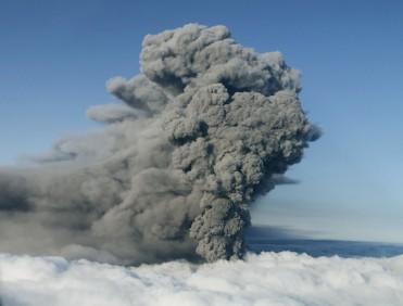 Eyjafjallajokull Volcano in Iceland