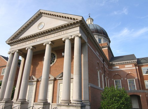 Samford Names Tim Hall New Dean for Howard College of Arts and Sciences
