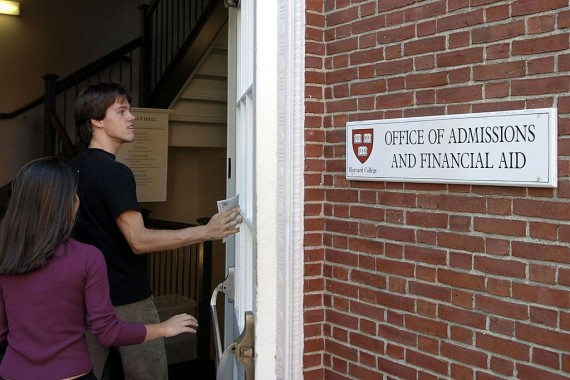 Harvard Early Admission Policy