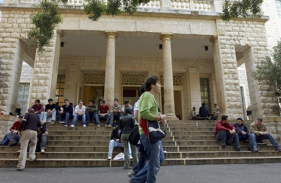 International students in the campus