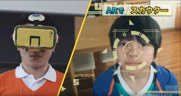 """""""Dragon Ball Z"""" VR Set Lets Players Fire Deadly Ki Blasts"""